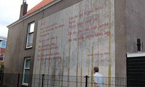 Sajak Chairil Anwar AKU di tembok Leiden/serampaikata.blogspot.co.id