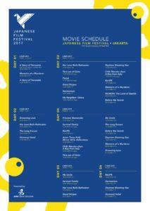 JFF 2017 _Schedule